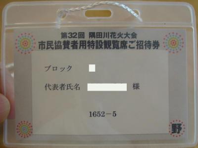 IMG_8245_1_1.jpg